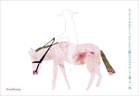 cow16_s